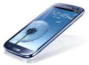 Discount Samsung S III DealDash